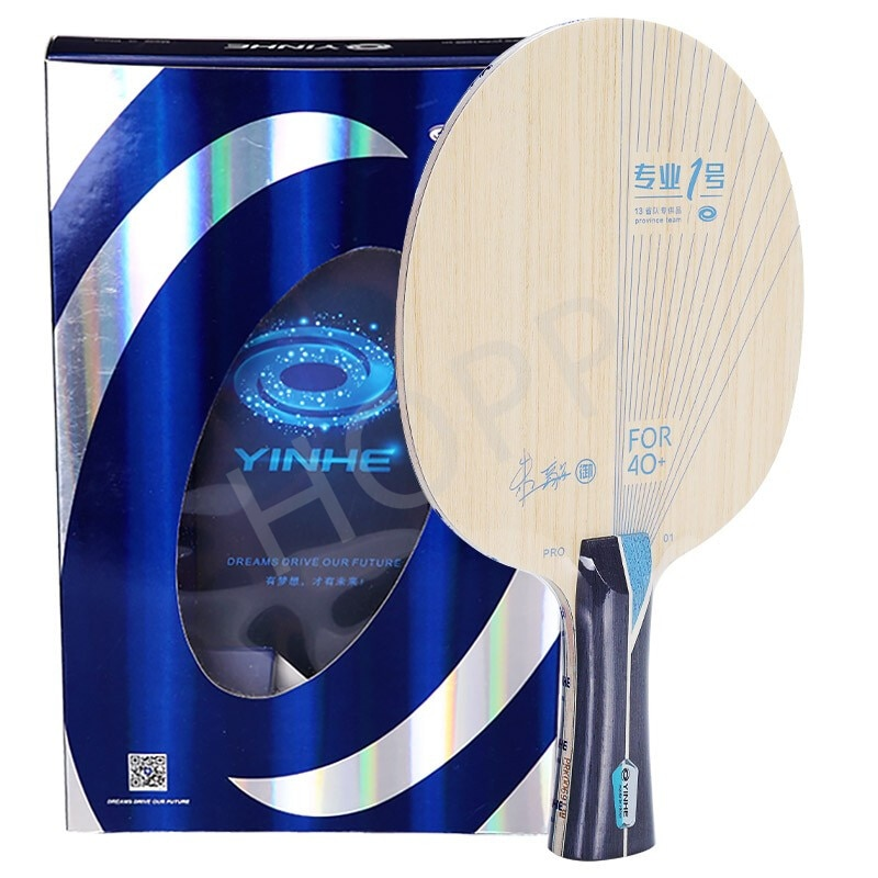YINHE PRO-01 ALC (ZHU YI Special) Viscaria Type Table Tennis Blade Original YINHE PRO 01 Galaxy Racket Ping Pong Bat Paddle