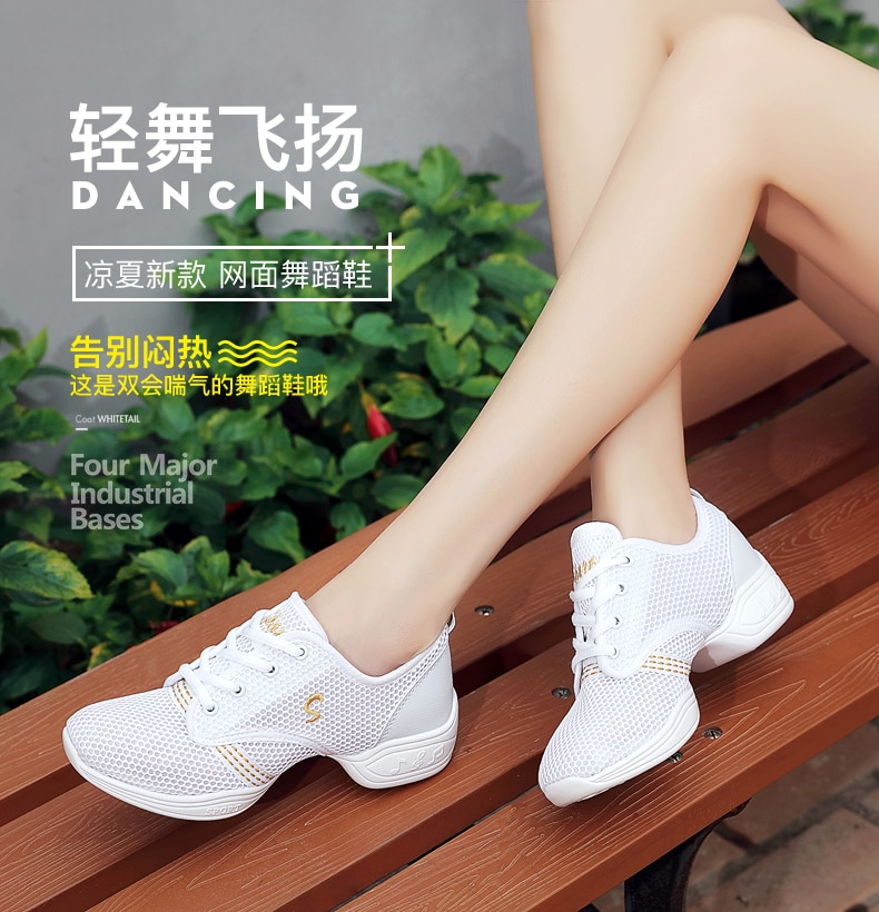 women jazz dance shoes sport practice dancing shoes ladies fitness girls female soft sole dance shoes women brand dance sneakers