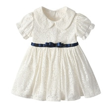 Yg Brand Girl's Dress 2021 Summer New Children's Princess Skirt Short Sleeve Baby Cute Dress