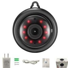 Wifi IP Kamera 1080p HD IP Kamera Smart Home IR Nacht Vision 2-Weg Audio Indoor Netzwerk Wifi kamera PTZ Wifi Kamera Outdooro