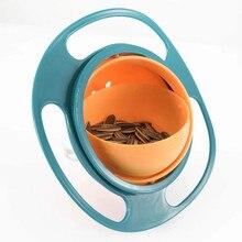 Baby Cute Baby miska na gyros uniwersalna odporna na zalanie