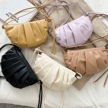 Bag For Women Cloud Bag Soft Leather Madame Bag Single Shoulder Slant Dumpling Bag Handbag Day Clutc