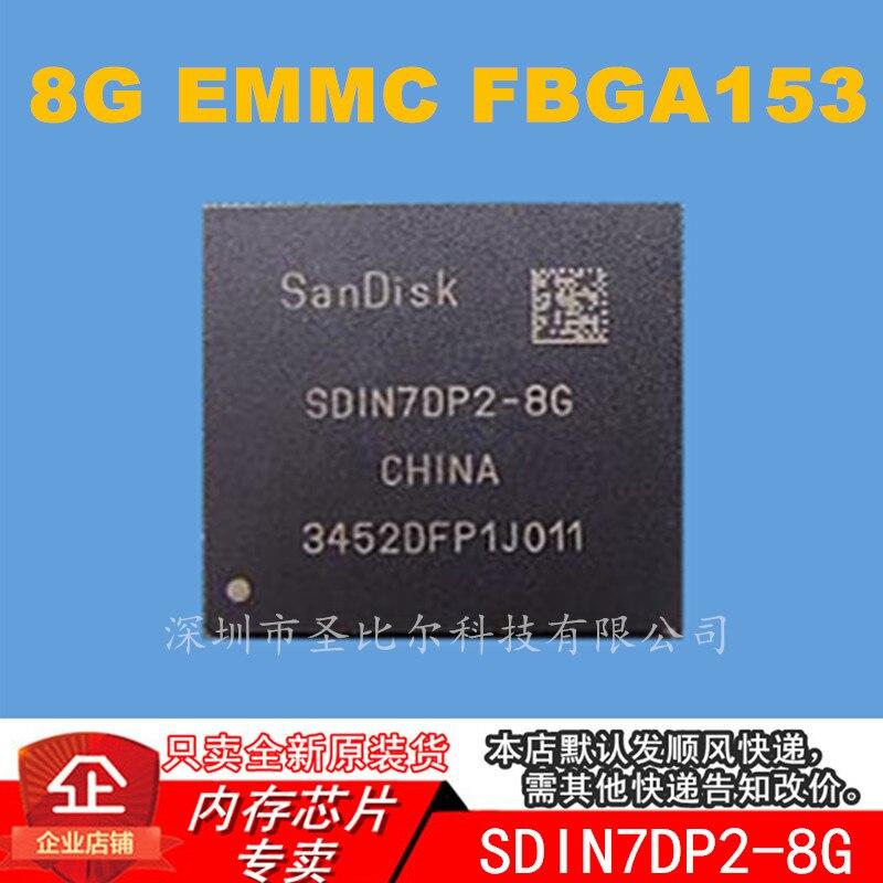 SDIN7DP2-8G 8G EMMCFBGA153 IC 10 قطعة