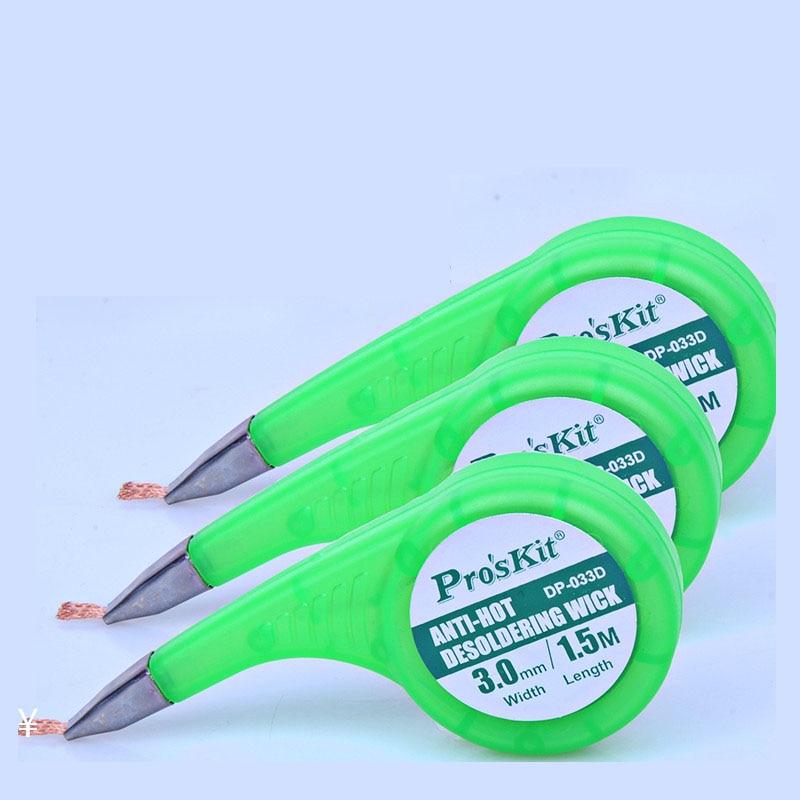 Anti escaldadura fio de Cobre linha de absorção Lata Eliminar linha para BGA PCB Solda de solda conjunta cinto limpo