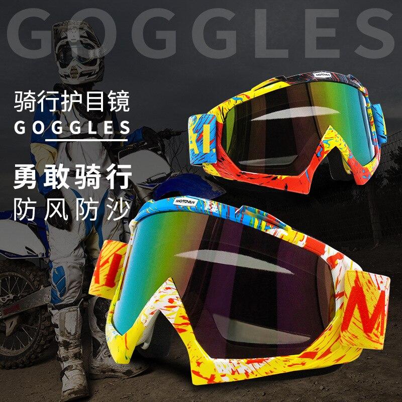VEMAR Outdoor Motorcycle Goggles Cycling MX Off-Road Ski Sport ATV Dirt Bike Racing Glasses MTB Bicycle Motocross Goggles Google enlarge