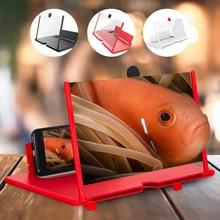 AMPLIFICADOR DE PANTALLA 3D para teléfono móvil, soporte de 12 pulgadas, HD, con juego de películas, en directo, plegable