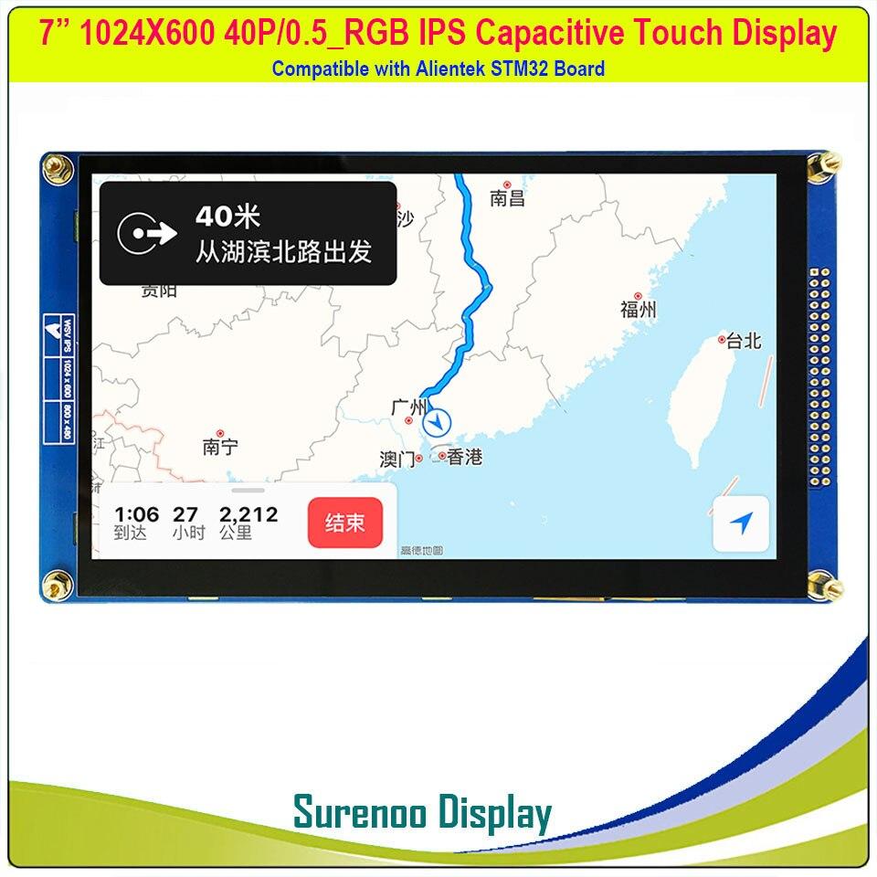 لوحة شاشة لمس LCD سعوية ، TFT ، متوافقة مع Alientek STM32 ، 7/7.0 بوصة ، 1024 × 600 / 800 × 480 ، 40P_RGB