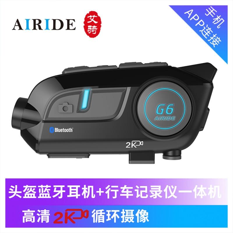 AiRide G6 2K الترا HD كاميرا النسخة الصينية و الصينية صوت مسجل قيادة خوذة تحوي سماعة بلوتوث 6 الدراجين 800 متر