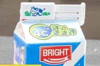 milk sealing clip 2 pieces pack milk carton sealing clip whipping cream sealing clip telescopic fresh clip
