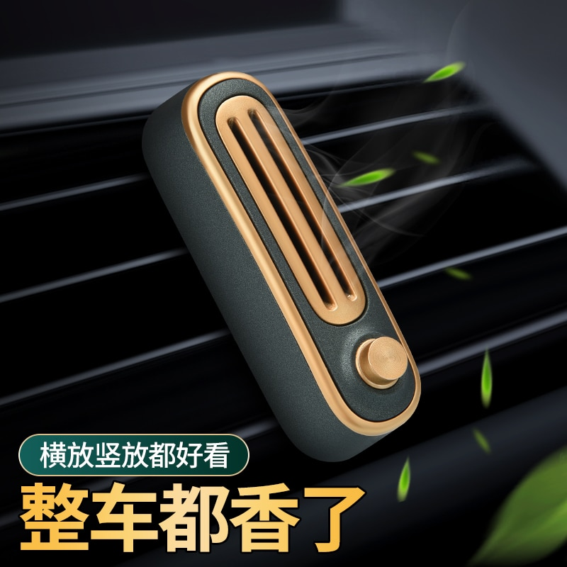 Dispositivo De aromaterapia Para coche, Accesorios Para coche, Tuning, aromaterapia, 2021