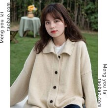Autumn Winter Retro Japanese Lazy Style Loose Knitted Cardigan Women's Outer Wear Design Sense Sweat