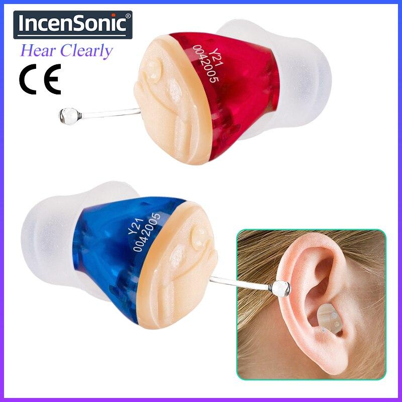 ITC مساعدات سمعية رقمية السمعية مكبر صوت صغير يمكن ضبطها لكبار السن Y21 المحمولة السمع غير مرئية