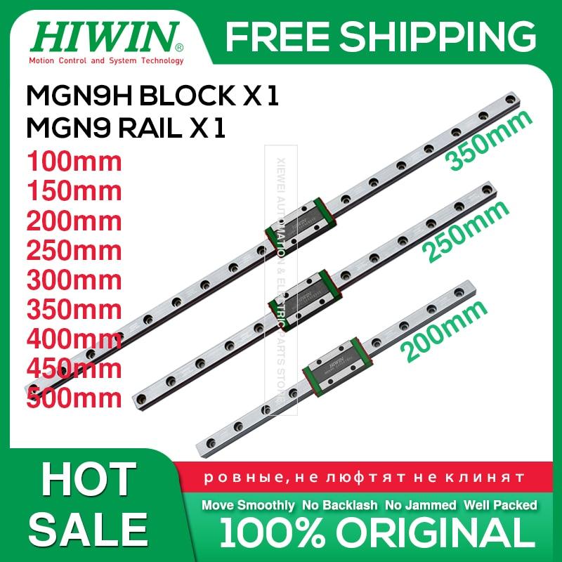 شحن مجاني سبائك الصلب HIWIN خطي السكك الحديدية MGN9 100 150 200 250 300 350 400 450 500 مللي متر MGNR9 الخطي دليل + MGN9H كتلة النقل