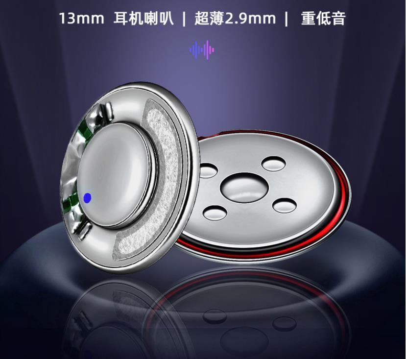 Altavoz de auricular con bluetooth de 13mm grosor del controlador de graves 2,9mm 32 ohmios 10 Uds