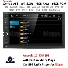 2 Din 7''Octa çekirdek evrensel Android 9.0 4GB + 64GB araba radyo Stereo GPS navigasyon WiFi 1024*600 dokunmatik ekran 2din araba PC DAB + tsk