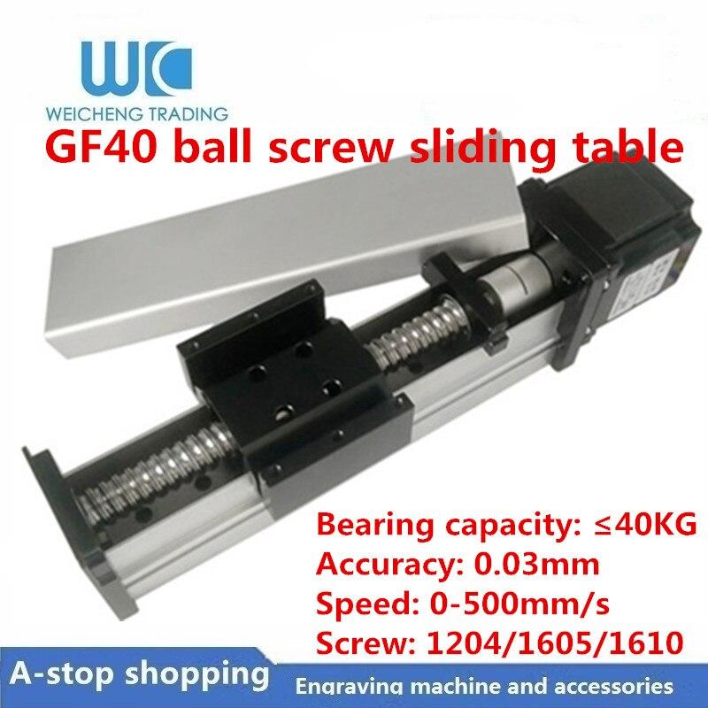 وحدة كهربائية CNC ، برغي كروي مقاوم للغبار ، مسار واحد ، دليل خطي ، رفع منزلق متقاطع ، 1204/1610 مللي متر ، GF40 SFU1605/600