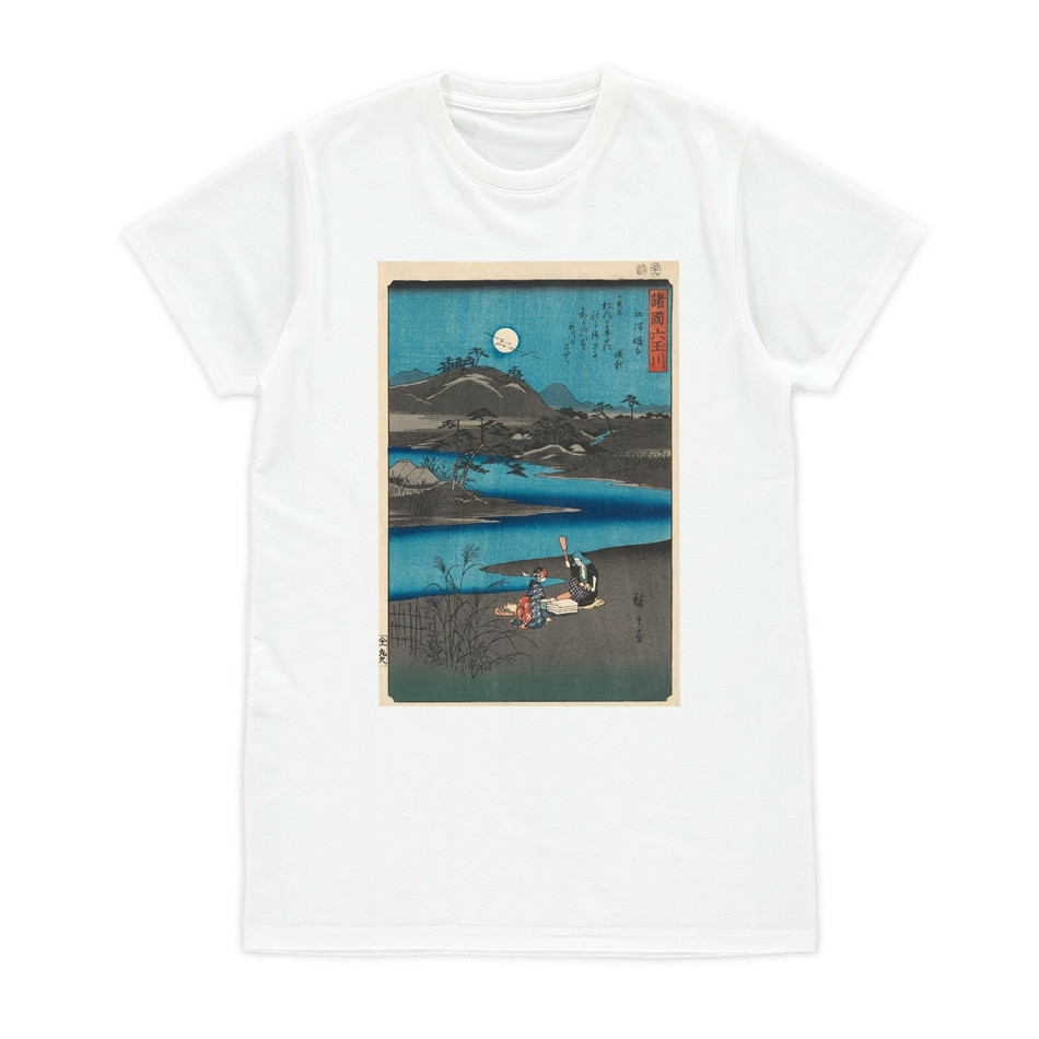 Camiseta ukiyo-e japonesa arte de bloque de madera de Japón para mujer para hombre impreso Tee Camiseta Grande alta