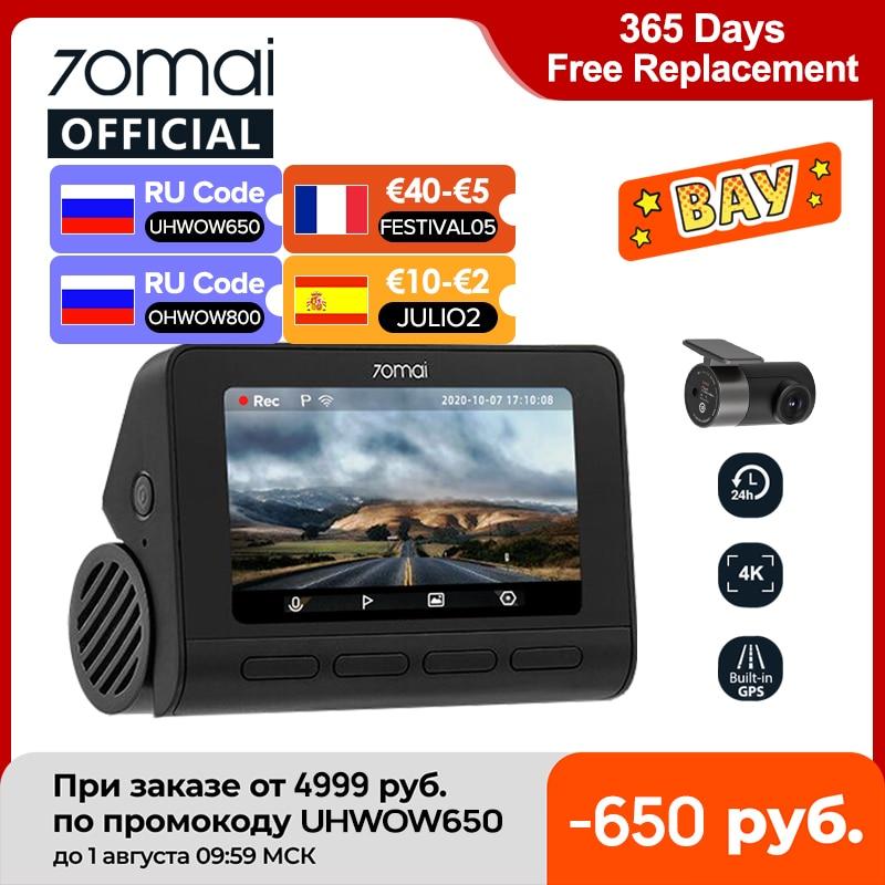 70mai داش كام 4K A800S ثنائي البصر 70mai A800S نظام تحديد المواقع ADAS الأمامي والخلفي جهاز تسجيل فيديو رقمي للسيارات 2160P 4K 24H وقوف السيارات 140FOV