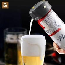 Youpin Star Compass Portable Mini Beer Foam Drinking Bubbler 40000 Times/s Household Ultrasonic Liquid Foam Machine Bubbler Tool
