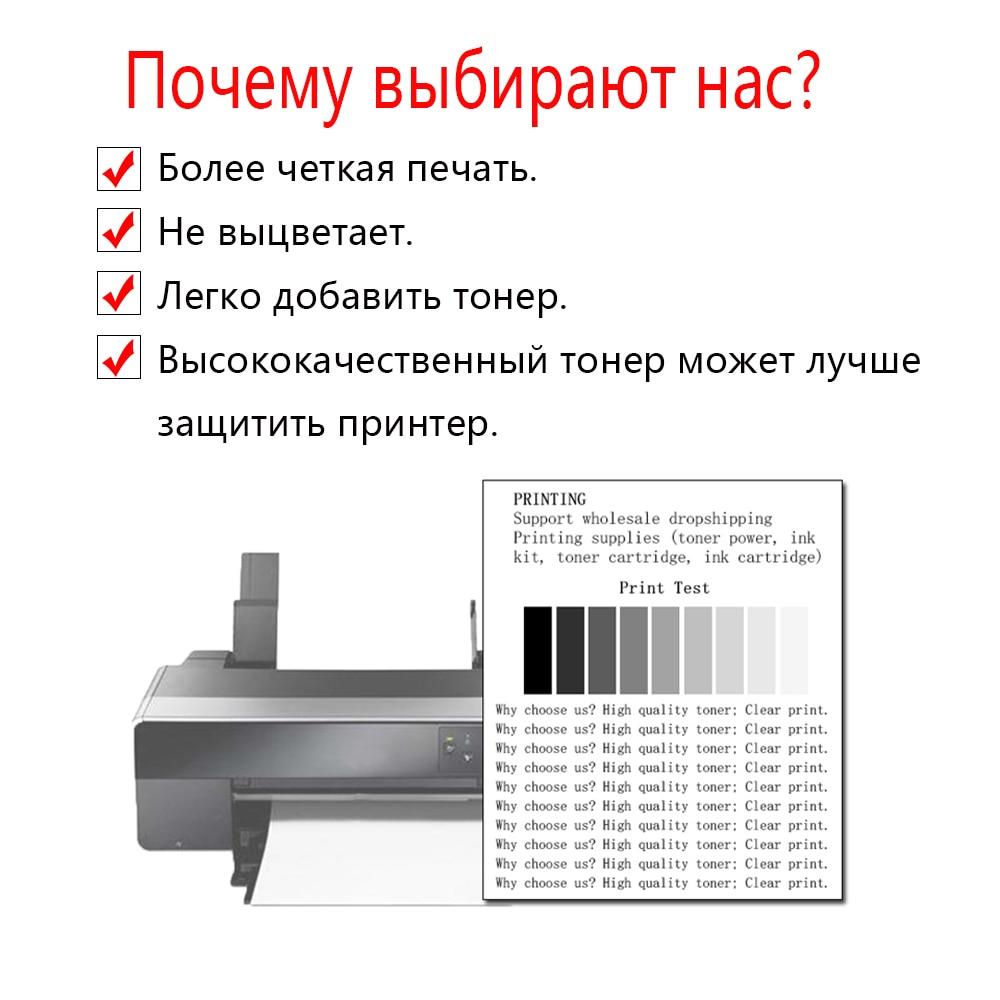 Black PB-210 PB-211 Toner Cartridge Powder for Pantum P2200 P2500 M6500 6600 SA/NA/TN Laser Printer Refill Toner Powder 210 211 enlarge