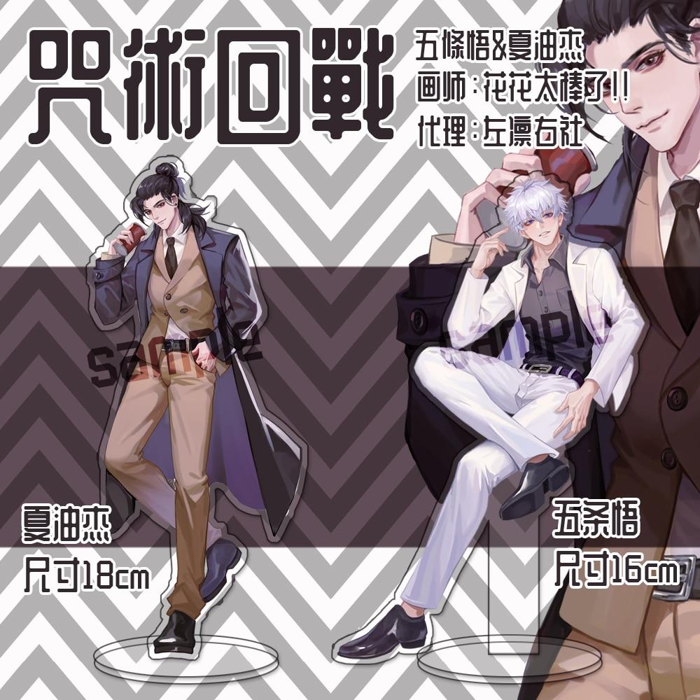 Anime jujutsu kaisen gojo satoru getou suguru suporte figura modelo decoração uniforme terno pvc transparente cartão broche crachá acrílico