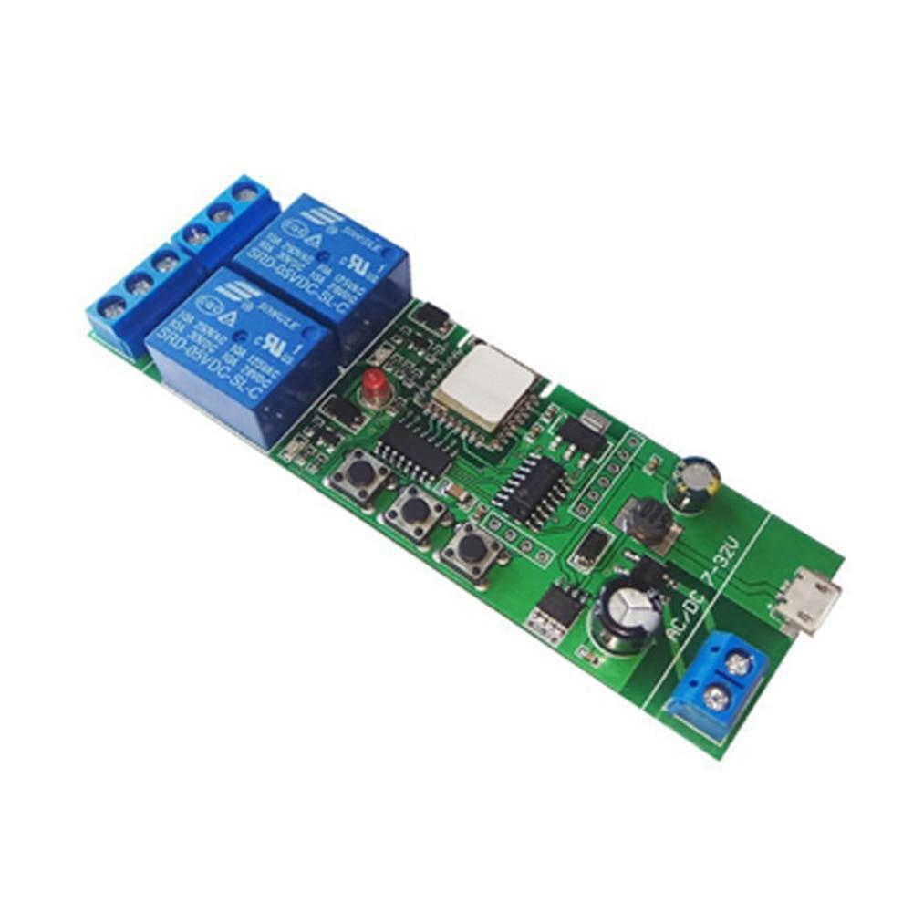 Monitor de aplicación, interruptor inalámbrico de bloqueo automático con WIFI, módulo de relé de hogar inteligente de 2 canales DIY, temporizador práctico de secado momentáneo