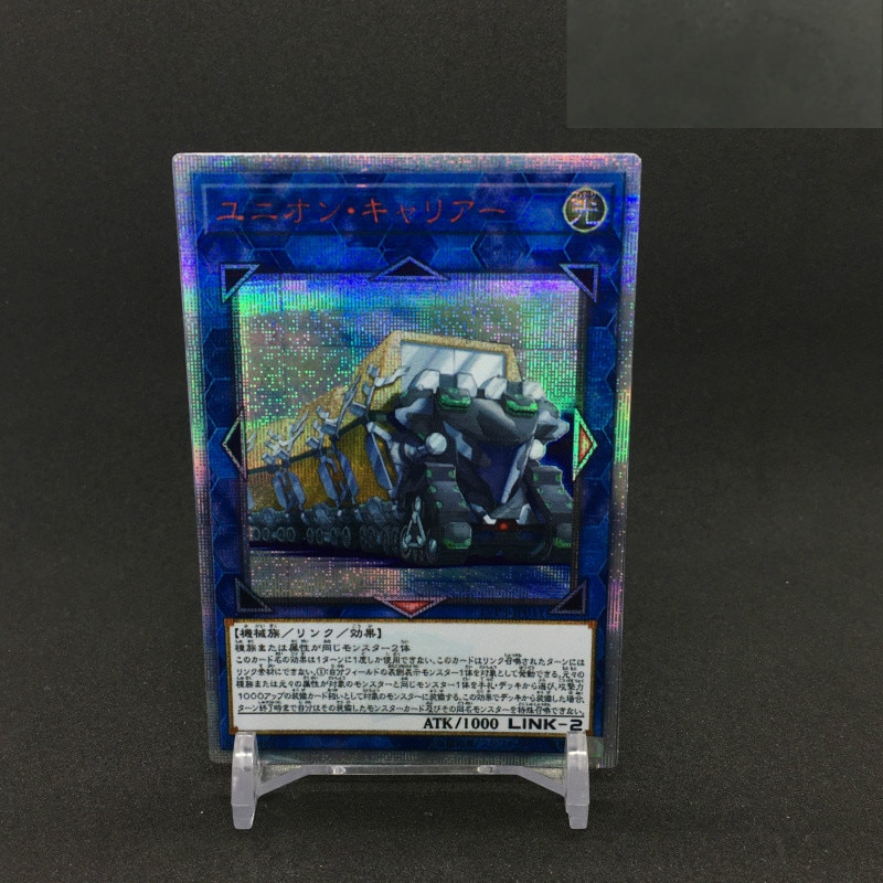 Yu Gi Oh 20SER LVP3 Union Carrier DIY Toys Hobbies Hobby Collectibles Game Collection Anime Cards