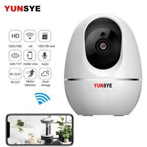 YUNSYE 1080P Home Security Automatic Tracking IP Camera Wireless Mini Camera Night Vision CCTV WiFi Camera 2.0MP HD Baby Monitor