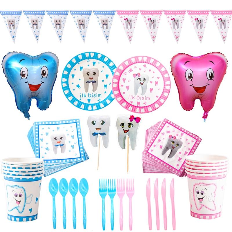 Одноразовая бумажная посуда для украшения вечевечерние «Мой Первый зуб» для мальчиков и девочек, баннер Салфетка под тарелку кружку, возду...