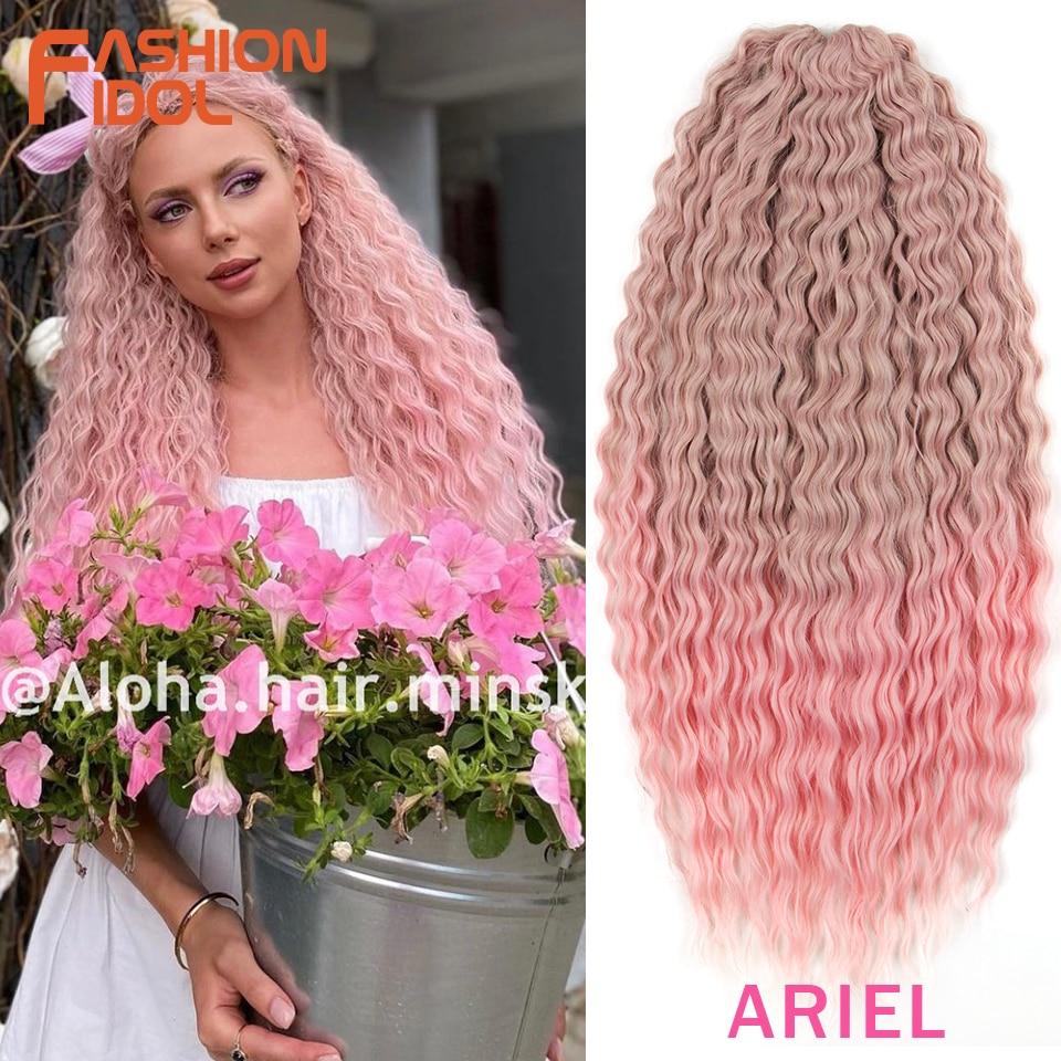 FASHION IDOL Soft Water Wave Twist Crochet Hair Synthetic Braid Hair Ombre Blonde Pink 22 Inch Deep Wave Braiding Hair Extension