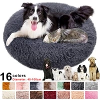 dog bed round warm cat house large size pet sleeping cushion long plush pet beds for dogs cat kennel nest dog accessories