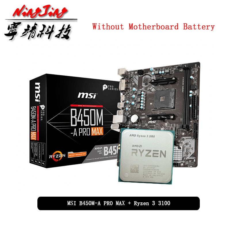 Amd ryzen 3 3100 r3 3100 cpu + msi b450m um pro max placa-mãe terno soquete am4 cpu + motherbaord terno sem refrigerador