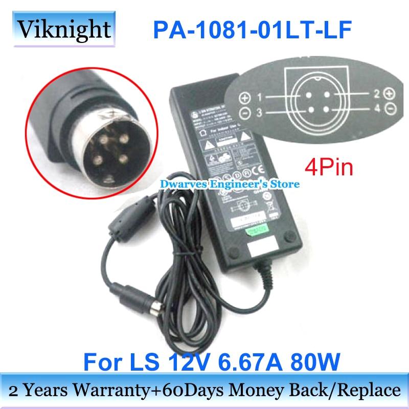 حقيقية li shin 0219B1280 F10903-C 12V 80w 6.67A ac محول PA-1081-11 الطاقة شاحن ل ASUS PW201 LCD رصد CINTIQ UX21