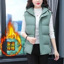 2021 Winter Thicken Vest Women Down Cotton Hooded Collar Outdoor Waistcoat Simple All-Matching Korea