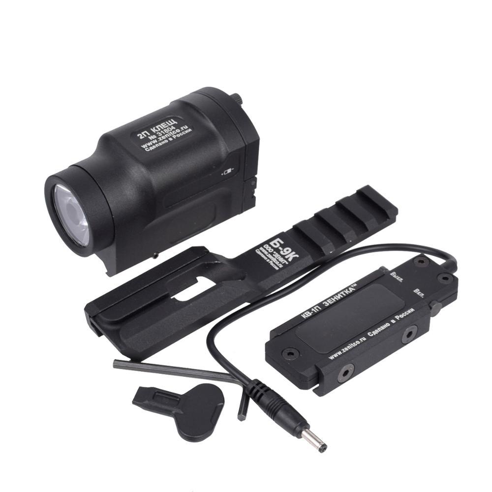 AK47 AK74 Tactical Light gun New AK-SD LED Weapon Flashlight Fit 20mm Rail Momentary With Remote Swi