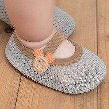 Kids Indoor Socks Shoes Non-Slip Infant Floor Shoes for Baby Girls Boys Summer Mesh Breathable Shoes