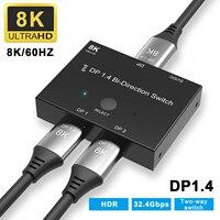 Разветвитель Displayport 8K DP 1,4, 2 порта, два направления, 8K @ 60 Гц, 4K @ 144 Гц, преобразователь Ultra HD 8K 3D HDCP для KVM Switch