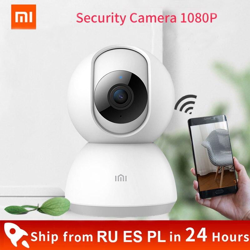 كاميرا شاومي Mijia الذكية 1080P HD 360 درجة كاميرا فيديو كاميرا ويب الأشعة تحت الحمراء للرؤية الليلية اتجاهين صوت واي فاي كاميرا IP داخلية