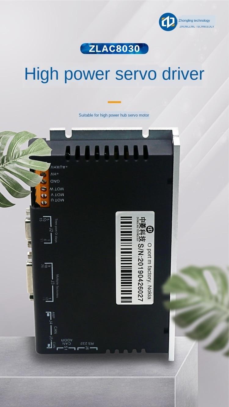 Zlac8030 мощный Серводвигатель эпицентра деятельности низковольтный двигатель постоянного тока CANopen связь