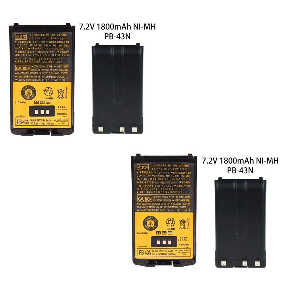 2X reemplazo de batería Para Kenwood TH-255A, TH-K2AT, TH-K2E, TH-K2ET, pieza de TH-K4ET NO KNB-43, PB-43H, PB-43N