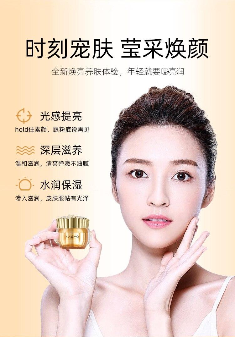 Whitening Cream Snail Skin Care Products Wrinkle Remover Anti-Aging Moisturizing Anti Wrinkle Essenc