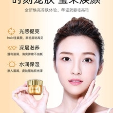 Whitening Cream Snail Skin Care Products Wrinkle Remover Anti-Aging Moisturizing Anti Wrinkle Essenc