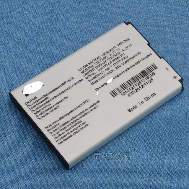 3.7V 1900mAh Li3719T42P3h644161 For ZTE Battery High Quality For ZTE Battery Backup Replacement