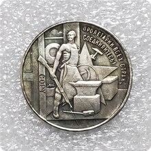 1920 LENIN SOVIET RUSSIA 1 RUBLE  EXONUMIA COPY COIN - TOKEN