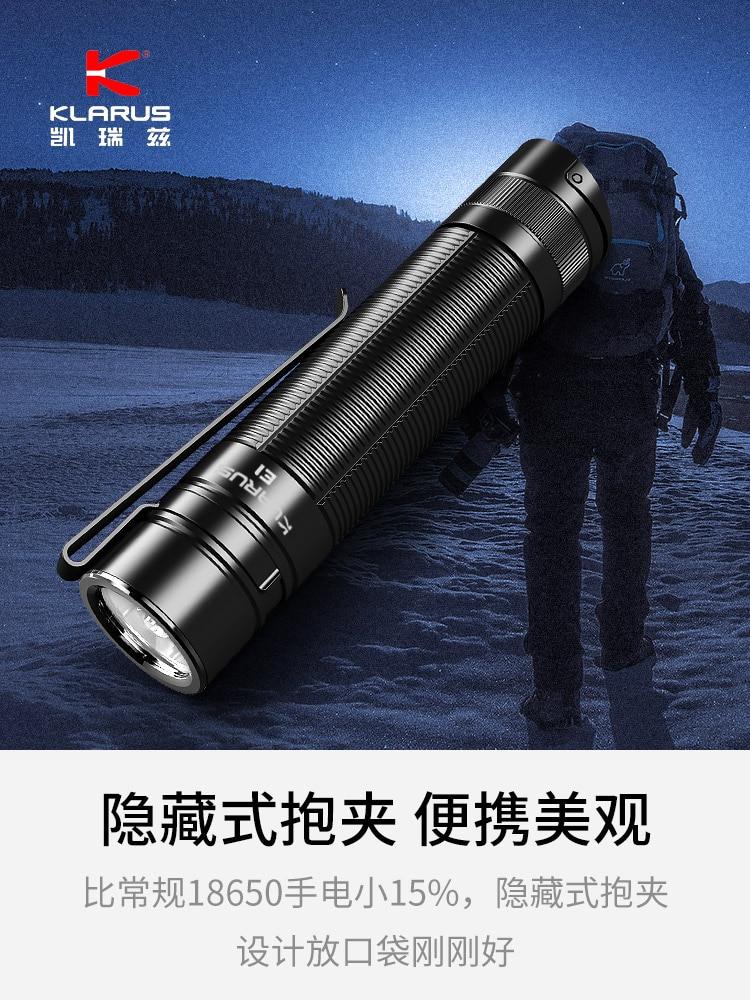 Led Outdoor Flashlight Recharge Portable Recharge Emergency Underwater Flashlights Multifunction Host Lanterna Household BF50FL enlarge