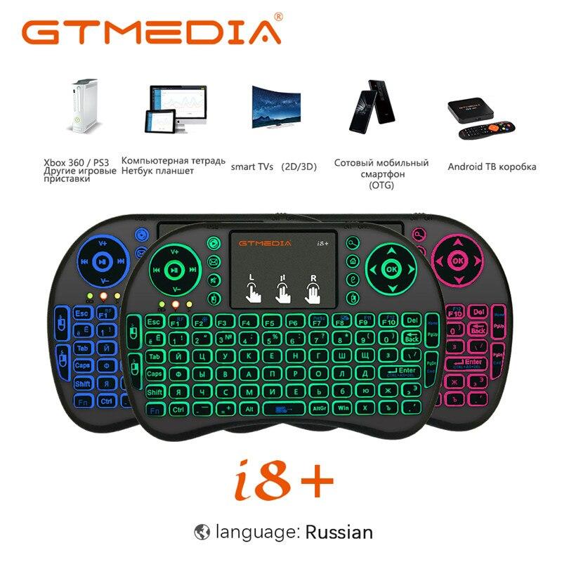 GTMEDIA, nuevo, 2,4G, luz de fondo inalámbrica i8 + mini teclado con Touchpad para Android TV Box versión rusa i8 + alcancía