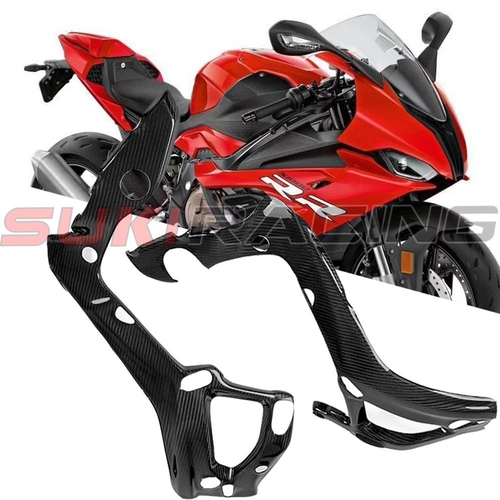 S1000RR S 1000 RR 2019 2020 2021 أجزاء دراجات من ألياف الكربون غطاء إطاري هدية الحرس حامي ل BMW S1000RR S 1000 RR 2019-2021
