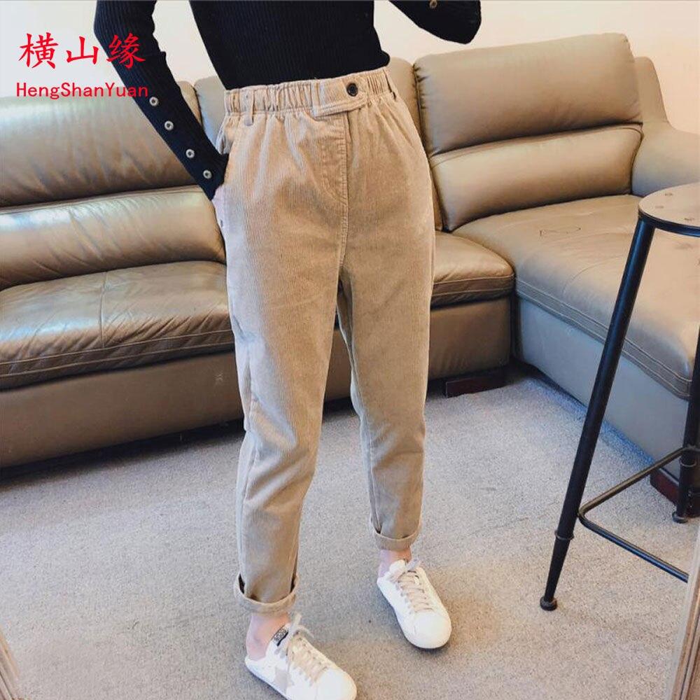 2020 high quality new daddy pants, Korean version, loose and slim student, Harlan pants, casual pants