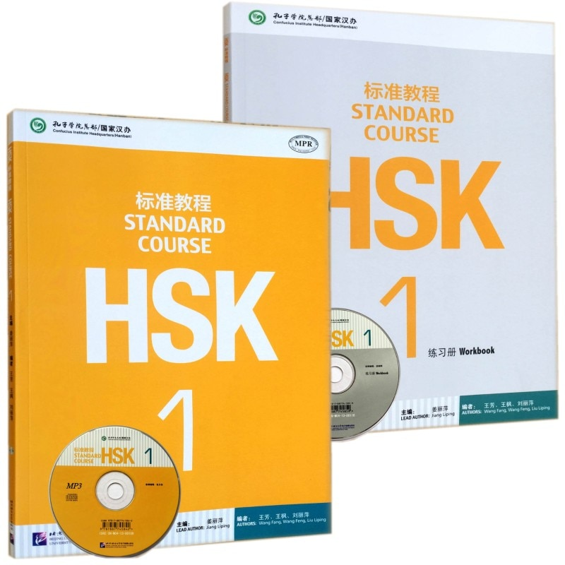 New Arrival 2pcs/set Learning Chinese students textbook :Standard Course HSK 1 with CD learn to chinese book for adult недорого