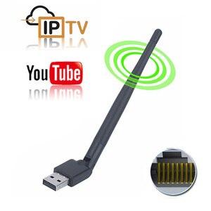 Беспроводной USB Wi-Fi антенна USB RJ45 Ethernet сетевой адаптер MTK7601 88772B Koqit k1 U2 спутниковый ресивер DVB S2 DVB T2 ТВ приставка
